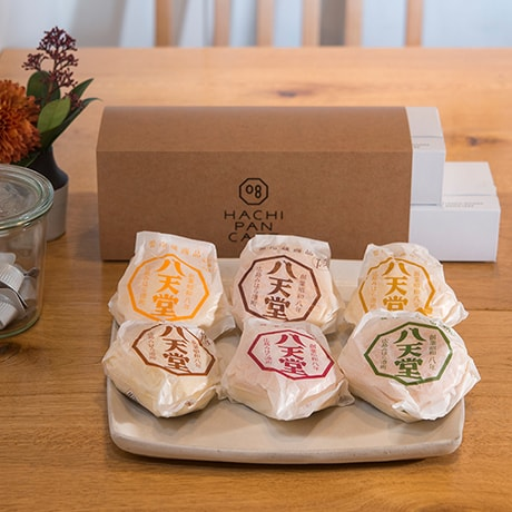 cream bun gift set